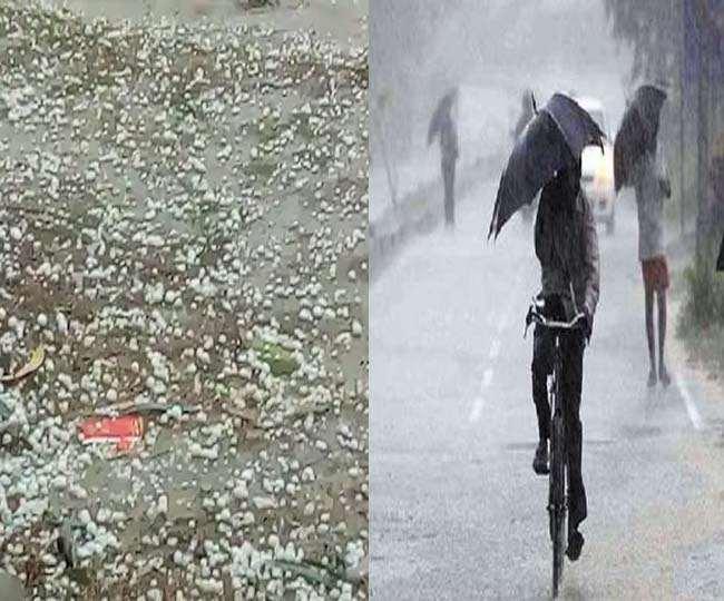 कई राज्यों में गरज के साथ बारिश और पहाड़ी इलाकों में होगी बर्फबारी