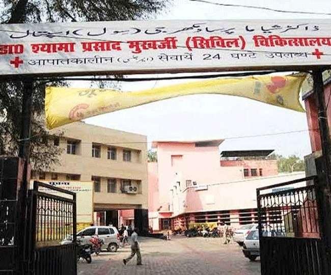 डॉ. श्यामा प्रसाद मुखर्जी (सिविल) अस्पताल के एक डॉक्टर को-वैक्सीन की डोज लेने के बाद भी संक्रमित हो गए