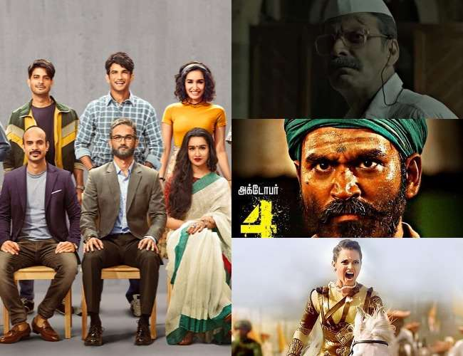 Sushant Singh Rajput Film Chhichhore poster. Photo- Twitter/Amazon prime