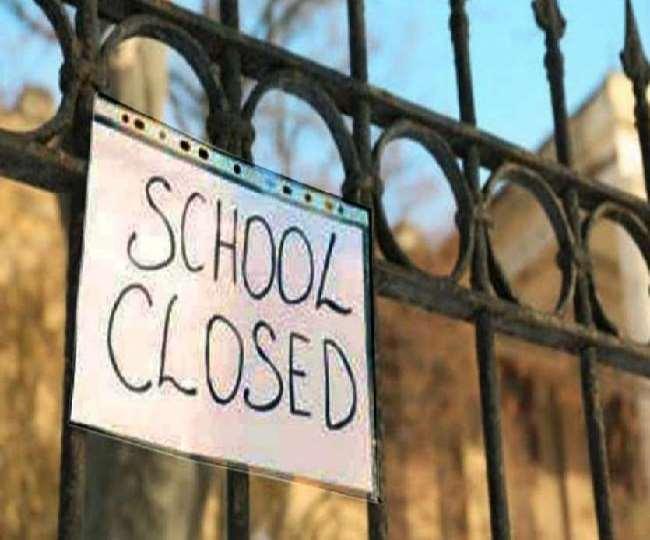 कई राज्यों ने स्कूल-कॉलेजों को 31 मार्च तक बंद रखने का फैसला लिया है।