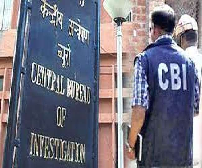 CBI ने पूर्व जीएसटी अधीक्षक को किया गिरफ्तार, आय से अधित संपत्ति जमा करने का मामला
