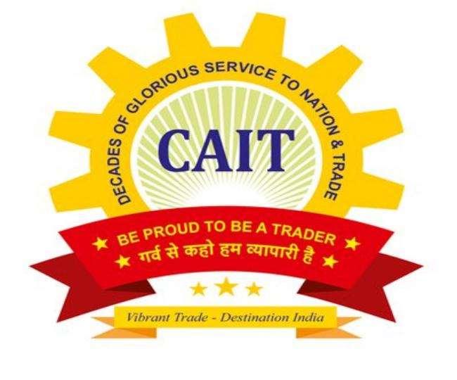 कैट ने गत वर्ष शुरू किए चीनी उत्पादों के बहिष्कार के राष्ट्रीय अभियान का दूसरा चरण शुरू किया है।