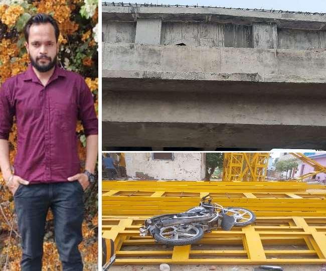 जींद-पानीपत रेलवे लाइन पर बन रहे रेलवे ओवर ब्रिज से गिरा युवक।