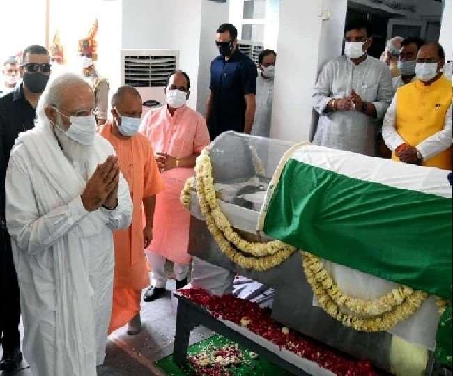 PM Narendra Modi paid tribute to former UP CM Kalyan Singh Said Live Kalyan  for welfare of people throughout life