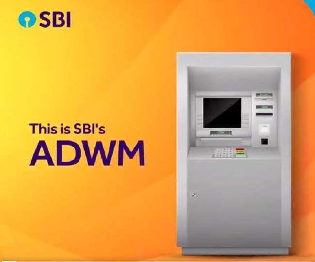 ATM से पैसे निकालने के लिए लाइन में खड़े होने की नहीं है जरूरत, SBI की इस मशीन से भी निकाल सकते हैं कैश