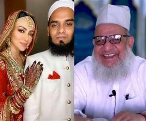 इस्लामिक विद्वान मौलाना कलीम सिद्दीकी पूर्व बालीवुड अभिनेत्री सना खान का निकाह कराने को लेकर चर्चा में आए थे।