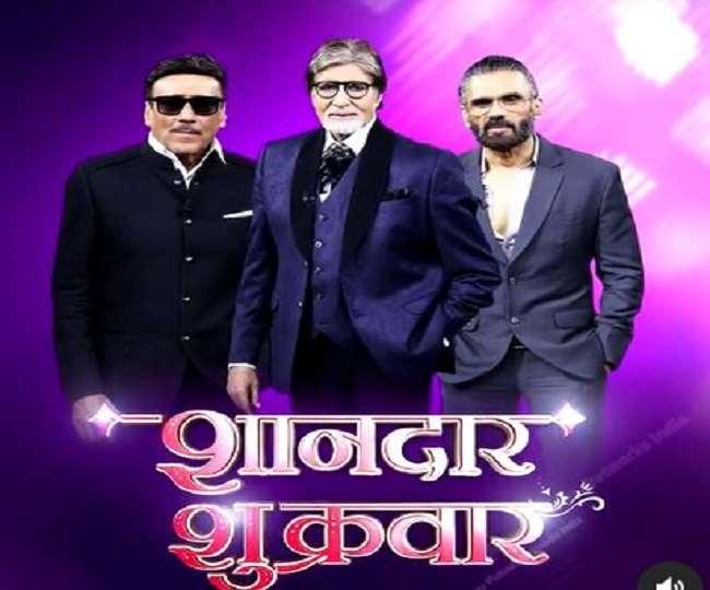 Kaun Banega Crorepati 13: अमिताभ बच्चन जैकी श्रॉफ और सुनील शेट्टी के बीच की कसरत भी देखेंगेl