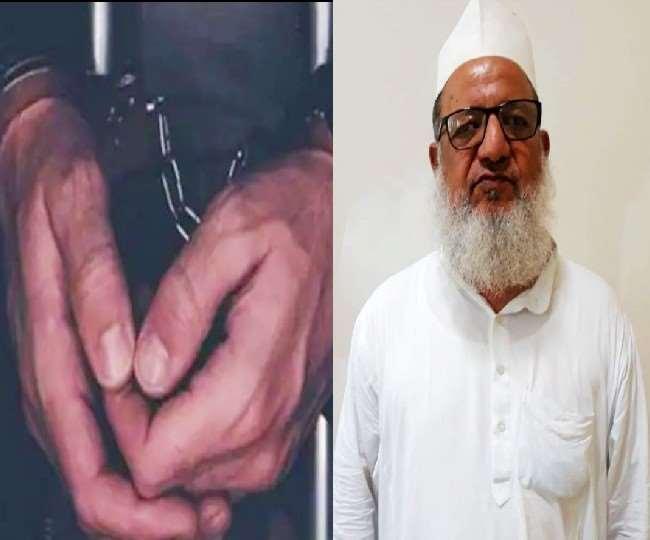 यूपी एटीएस ने अवैध धर्मांतरण केस में एक और आरोपी मौलाना कलीम सिद्दीकी को गिरफ्तार किया है।