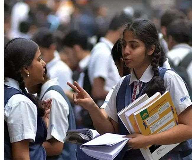 CBSE Term 1 बोर्ड परीक्षाएं नवंबर के मध्य में अपेक्षित