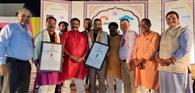 राजीव गुप्ता व डॉ.शिव कुमार गौड़ को बदायूं गौरव सम्मान