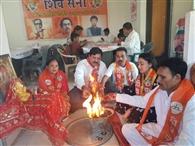 महाराष्ट्र में जीत के लिए शिवसेना ने किया यज्ञ