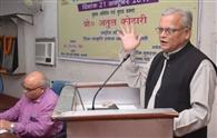 भारतीय ज्ञान व मूल्यों पर आधारित होगी नई शिक्षा नीति