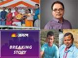Top Jamshedpur News of the day, 22nd October 2019, पीएम आवास, अरुण मिश्रा का इस्तीफा, पन्ना खनन, इजरायल की तर्ज पर