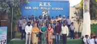 सरकारी स्कूल के छात्रों ने किया आरकेएस का दौरा
