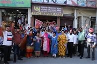 बैंक मुलाजिमों की हड़ताल कर सरकार खिलाफ जताया रोष