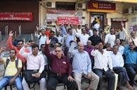 बैंक कर्मियों की हड़ताल से 15 करोड़ का कारोबार प्रभावित