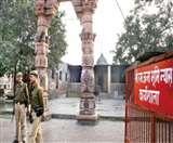 Ayodhya Case: निर्वाणी अखाड़ा को SC ने दी वैकल्पिक राहत का नोट दाखिल करने की अनुमति