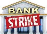 विलय के विरोध में बैैंकों में आज हड़ताल पर एसबीआइ में होगा काम Kanpur News