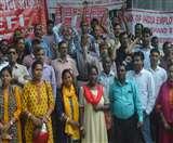बैंक विलय के खिलाफ शहर के 20 बैंकों में लटके रहे ताले Jamshedpur News