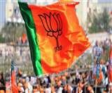 Jharkhand Assembly Election 2019: एक्जिट पोल में कमल से जोश में भाजपाई, परिणाम में सही तो मिशन-65 प्लस को मिलेगा बल