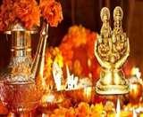 धनतेरस और धन्वंतरि जयंती इस बार दो दिन, 26 को ही नरक चतुर्दशी संग हनुमान जयंती का भी योग