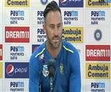 Ind vs SA: टेस्ट सीरीज में टीम इंडिया के मिली करारी हार की ये वजह बताई डुप्लेसिस ने