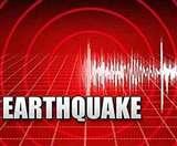 निकोबार द्वीप समूह में महसूस किए भूकंप के झटके