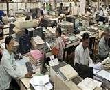 केंद्रीय कर्मचारियों को मोदी सरकार का बड़ा तोहफा, अब मिलेगी ये सुविधाएं
