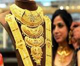 सरकार की नई पॉलिसी, अब बाजार में बिना हॉलमार्क के नहीं बिकेगा सोना Chandigarh News
