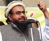 पाकिस्तान की फिर खुली पोल, हाफिज सईद जेल से ही चला रहा अपना आतंकी संगठन