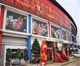 आइएसएल मैच देखने जा रहे हैं तो इन बातों का रखे ध्यान, अन्यथा नहीं मिलेगी इंट्री Jamshedpur news