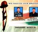 कुपवाड़ा में शहीद दोनों भारतीय जवानों का पार्थिव शरीर आएगा वाराणसी, दी जाएगी सशस्त्र सलामी