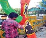 पेड़ों को रंगने पर नगर निगम को नोटिस, सुंदर बनाने की योजना हरियाली पर पड़ी भारी Lucknow News