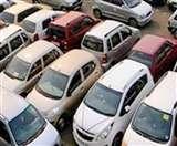 स्कूल में अब मनमर्जी से वाहन पार्क नहीं कर पाएंगे शिक्षक, शिक्षा विभाग ने जारी किए यह निर्देश Ludhiana News