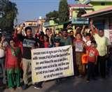शीशमबाड़ा स्थित सॉलिड वेस्ट मैनेजमेंट प्लांट को हटाने के लिए मांगा चंदा