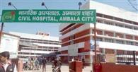 नागरिक अस्पताल के ट्रॉमा सेंटर में स्टाफ की कमी से मरीज बेहाल