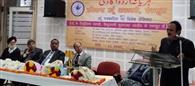गैर मुस्लिम पत्रकारों ने उर्दू पत्रकारिता को दिया नया मोड़ : केपी सिंह