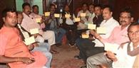 झरिया पर जनहित में फैसला दे सुप्रीम कोर्ट : मंच