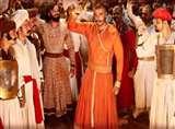 'पानीपत' के गाने का टीजर जारी, भगवान शिव, छत्रपति शिवाजी महाराज और सदाशिव राव भाऊ को समर्पित