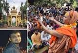 BHU में छात्रों का धरना समाप्त, मुस्लिम शिक्षक फिरोज खान की नियुक्ति के समर्थन में आरएसएस