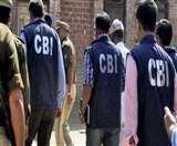 CBI ने मिजोरम और हरियाणा में मारा छापा, मणिपुर के पूर्व CM के खिलाफ दर्ज हुआ केस