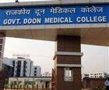 दून अस्पताल में मरीज भर्ती करने के नाम पर भी खेल Dehradun News