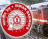 सुविधा पास पर फर्जीवाड़ा करने वाले दोषियों की होगी पहचान, रेलवे बोर्ड ने लिया संज्ञान Muzaffarpur News