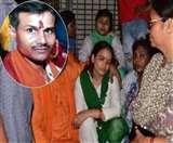 Kamlesh Tiwari Murder Case: कमलेश तिवारी की पत्नी को जान से मारने की धमकी, महाराष्ट्र के गणेश नागो आप्टे पर FIR