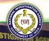 हेराेइन बरामदगी मामलाः अमृतसर के कारोबारी अजय गुप्ता के बैंक की स्टेटमेंट NIA को सौंपी Chandigarh News