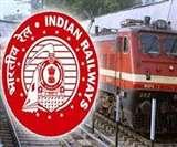 रेलवे में नौकरी के दौरान जान गंवाने वाले आश्रित को सिर्फ पांच दिन में नौकरी Prayagraj News