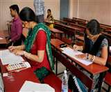 Haryana JE Recruitment: अन्य राज्यों के युवाओं को अतिरिक्त अंक देने पर विवाद