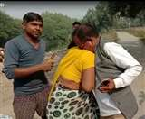 अतिक्रमण हटाते वक्त विवाद, महिला और लेखपाल में जमकर हाथापाई-वीडियो वायरल Sitapur news