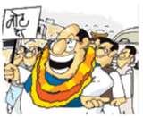 Jharkhand Assembly Election 2019 : कोल्हान के चुनावी महाभारत में तुलसी के रामचरितमानस के पात्रों की भरमार