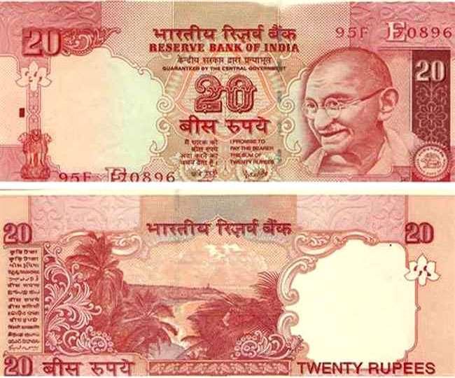 एक बदमाश ने हरिहरा गांव निवासी सफीकुल आलम के डेढ़ लाख रुपये उड़ा लिए।